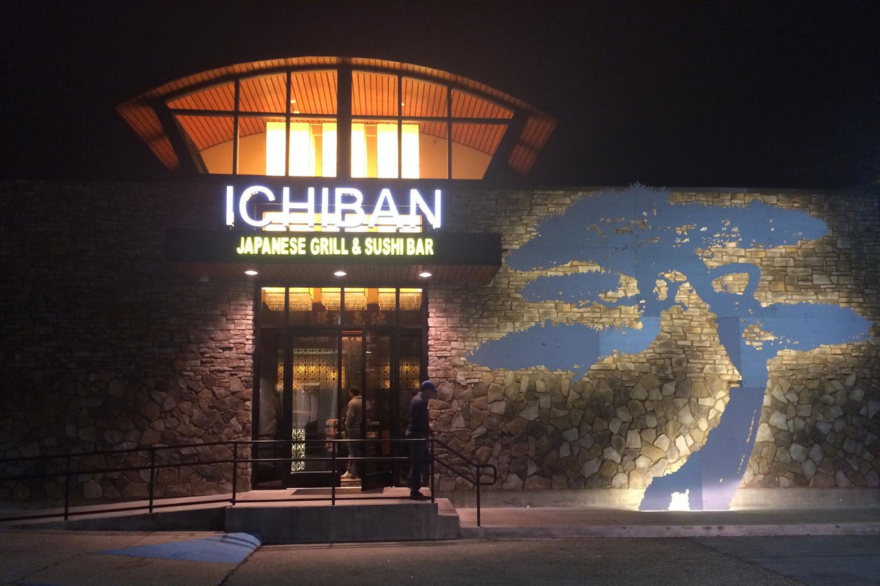 Ichiban In Baton Rouge And Gonzales Are Your Restaurants For